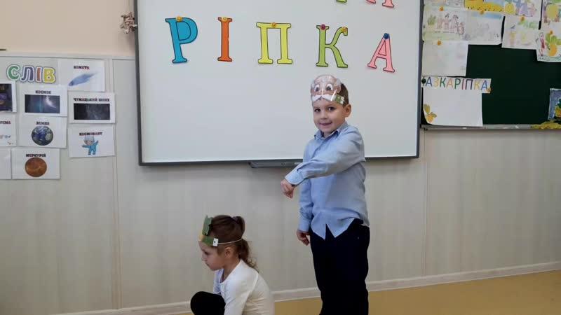 Інсценізація казки Ріпка.