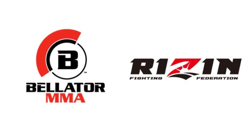 BELLATOR JAPAN ⁄ RIZIN.20 in SAITAMA SUPER ARENA ¦ Trailer