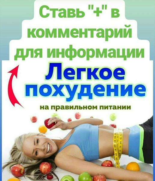 Процедуры По Похудению Омск.