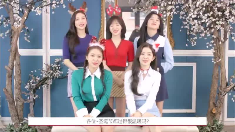 VIDEO 191217 RedVelvet 레드벨벳 for The Shilla Duty Free