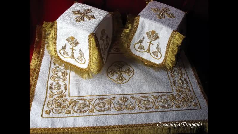 Белый литургический комплект