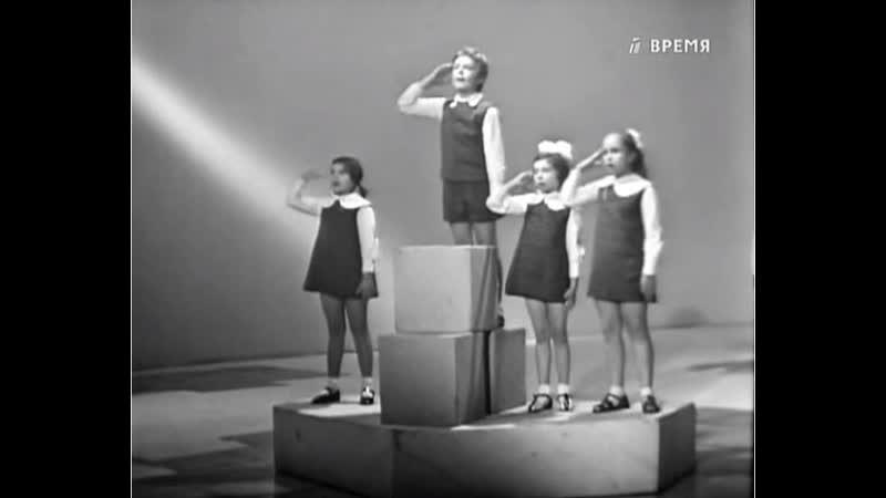 Песня Морские волки исполняет БДХ 1973 год