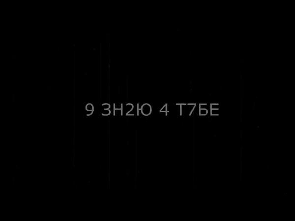 F57 / СД4Л1Й ЭТО