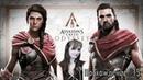 Assassin's Creed Odyssey КОСПЛЕЙ ►Полное прохождение на русском №15 СТРИМ на Xbox one X 4К