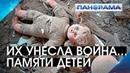 Погибшие дети Донбасса: дончанка создала аллею памяти. 28.10.2020, Панорама