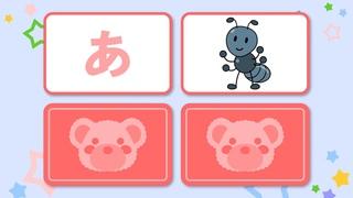 Learn Japanese Hiragana Alphabet - AIUEO Song A Row - Funnihongo
