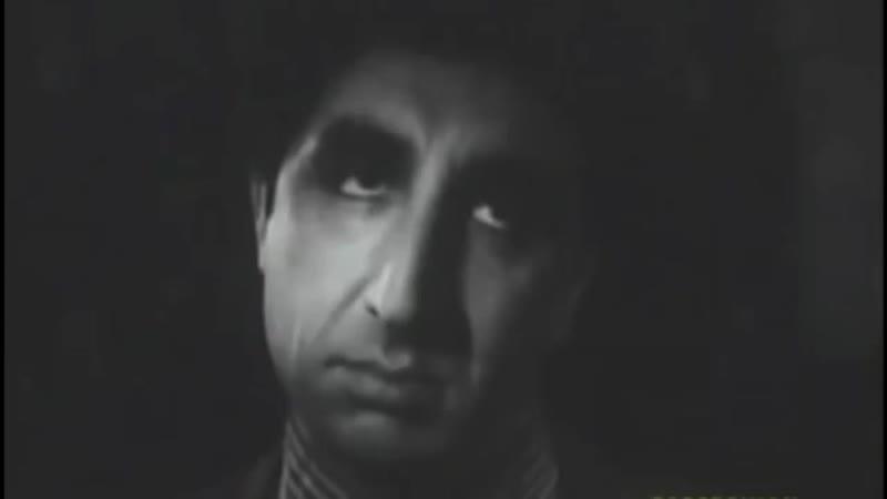 De Yerkir Arax հատված՝ Ինչու է աղմկում գետը ֆիլմից