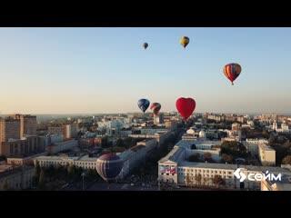 Полет аэростатов над Курском в День Города