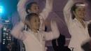 Выступление Академии Игоря Крутого на Общегородском выпускном Гимн Российского движения школьников