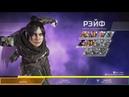 Explosion7719: Apex Legends, Forza 4,Armored Warfare