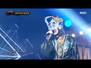 190901 кюхён на king of masked singer wanna one energetic