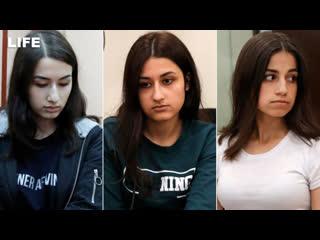 Первые показания сестер хачатурян после убийства отца