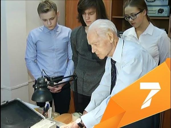 В лицее №1 физику преподает 95-летний учитель