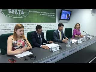 Пресс-конференция Новации в законодательстве о страховании. Прямой эфир