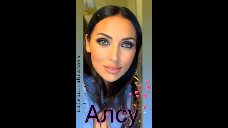 @alsou abramova official