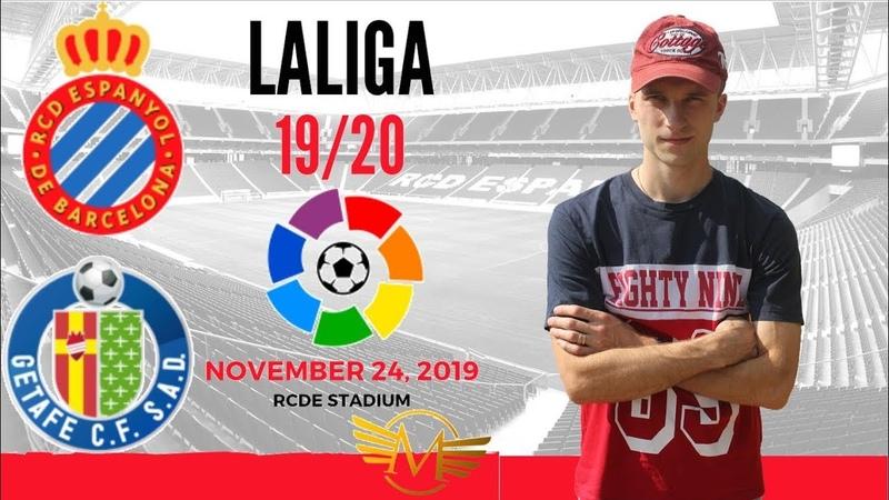 Эспаньол Хетафе прогноз 24 11 2019 Espanyol Getafe