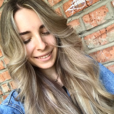 Дария Борсук