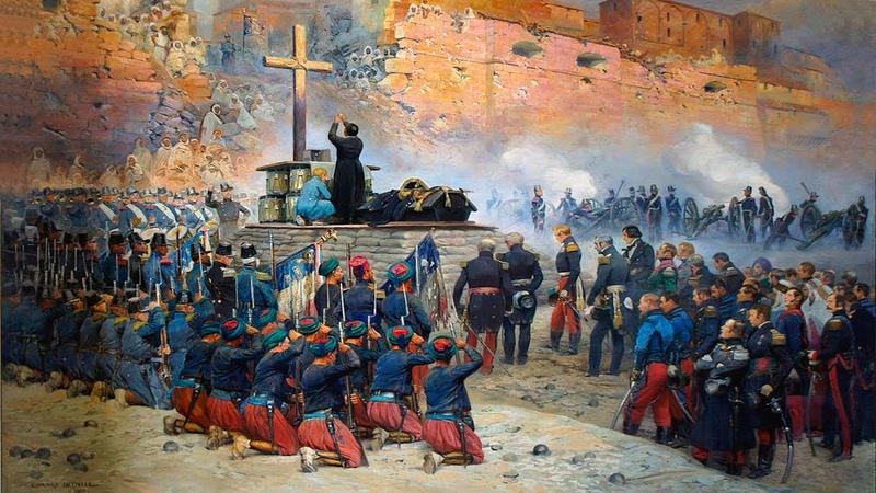 Французский Алжир рассказывает историк Евгения Прусская