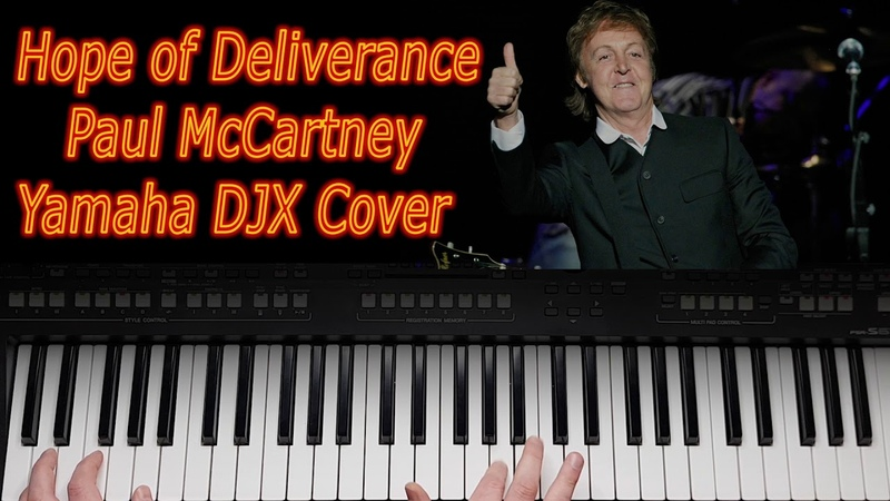 Paul McCartney Wings Hope of Deliverance Cover by Yamaha DJX