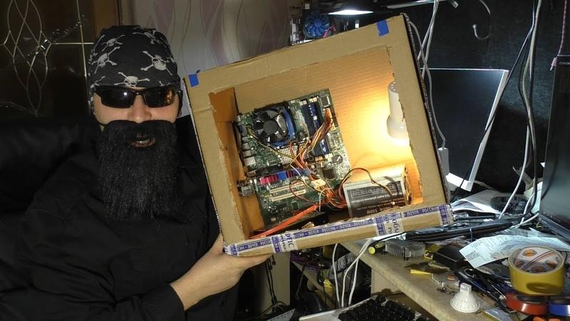Мощный игровой ПК за 300 руб от компьютерщика Василия