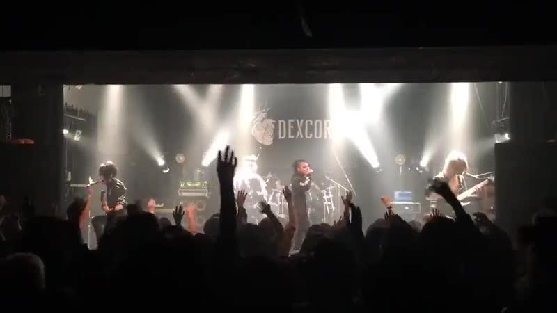 DEXCORE - NEW ERA feat. Ray (DEVILOOF)