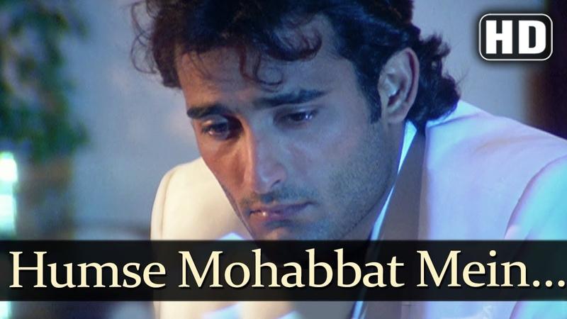 Humse Mohabbat Mein (HD) - Kudrat Songs - Akshaye Khanna - Urmila Matondkar - Kumar Sanu