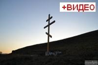 Крест на горе в Жигулевске в честь 70-летия Победы в Великой Отечественной войне