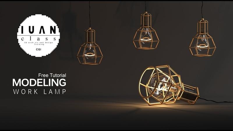 Tutorial modeling work lamp
