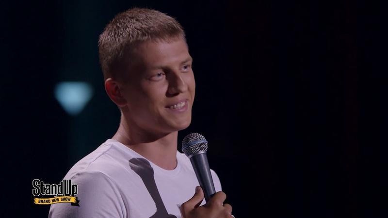 Щербаков – Новый Stand Up на ТНТ