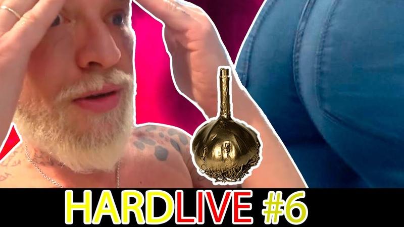 Чеснок Челлендж, Игромир 2019 Розыгрыш! Hard Live 6