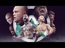 ЧТО БЫЛО НА UFC 235