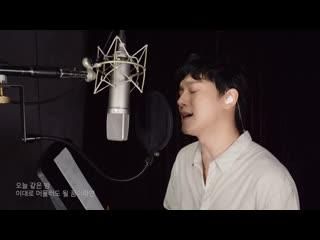 Cover by CHEN  Breath ()  Park Hyo Shin ()