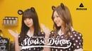 乃木坂46「マウスダイナー ウェブ動画」フルVer |マウスコンピューター
