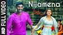 Nijamena Full Video Song Sita Telugu Movie Bellamkonda Sai Sreenivas,Kajal Aggarwal Anup Rubens