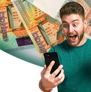 Деньги в долг под проценты от частных лиц в мозыре