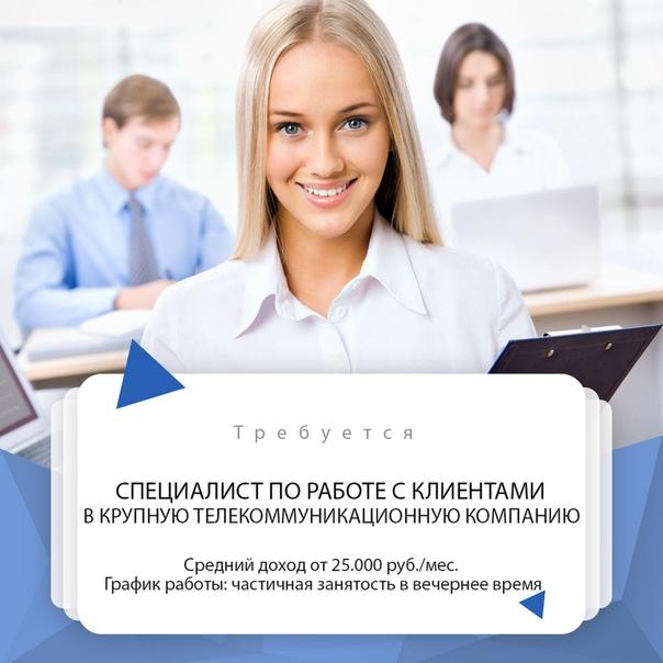 Сайты удаленной работы с частичной занятостью в фриланс в украине сайты