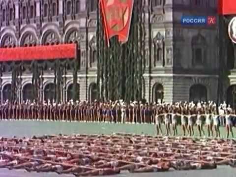 Всесоюзный парад физкультурников. 12 августа 1945 года