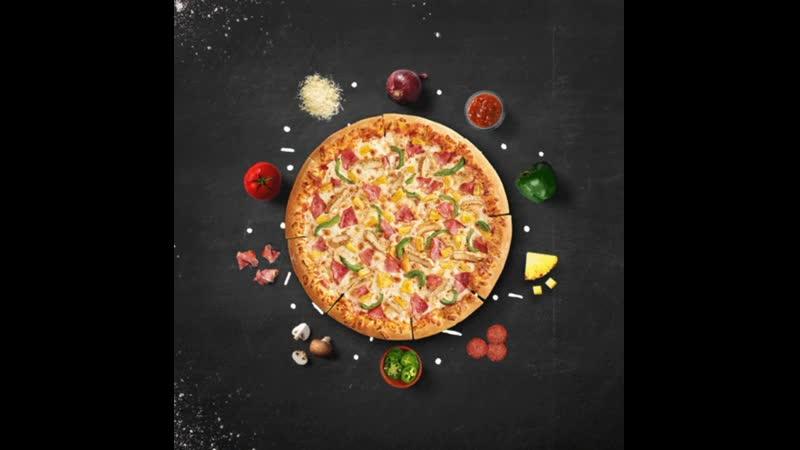 Хочешь пиццу и билеты на фестиваль? Участвуй в конкурс репостов!