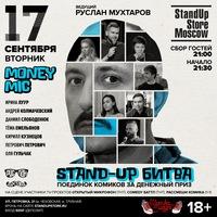 17 сентября! StandUp Store Moscow. МАНИМАЙК