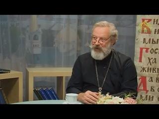 Родное слово (Новосибирск). От 9 октября. Таинство Покаяния. Часть 1