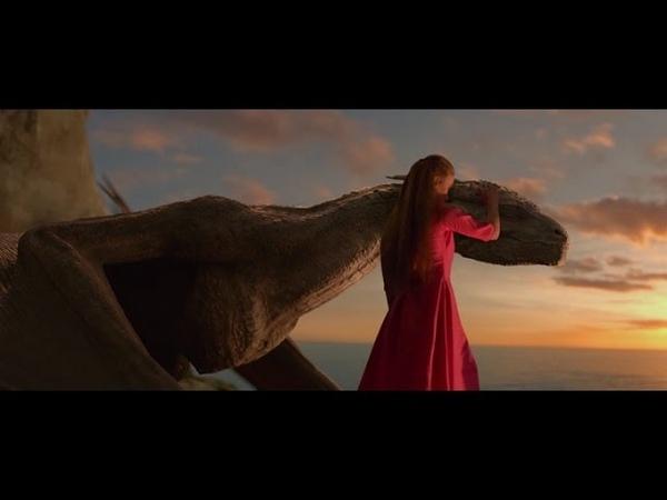 Мельница — Невеста Полоза (к\ф Он - дракон)