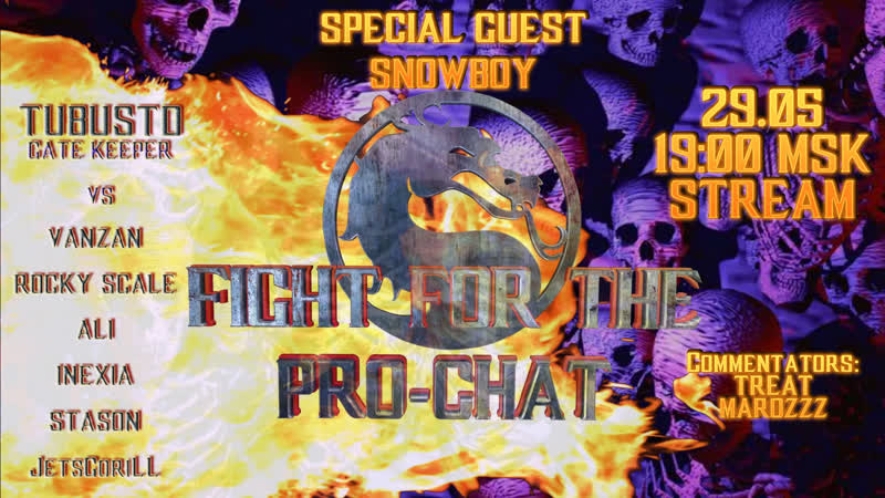 Fight for the Pro-chat 29.05.2020