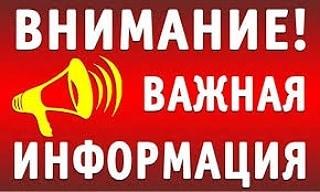 Правительством Саратовской области принято решение о закрытии на карантин сёл Черкасское и Спасское в Вольском районе