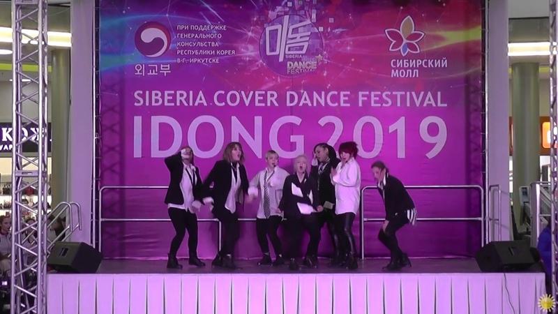 Dancing Psycho с кавером «I'm Ok» (iKON) (K-pop cover (boys)) - Idong 2019 (cam2)