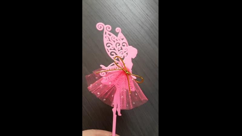 Розовый эльф в юбочке топпер для торта