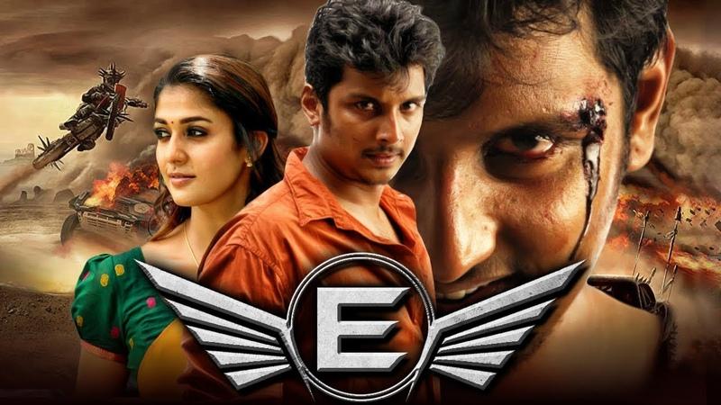 E (2019) New Hindi Dubbed Full Movie   Jiiva, Nayanthara, Pasupathy, Ashish Vidyarthi, Karunas