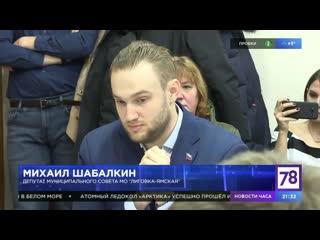 Репортаж телеканала 78 Муниципальный раздор