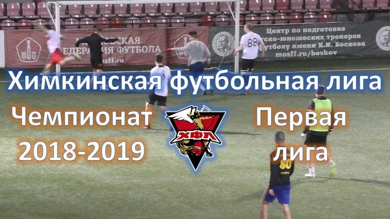24 05 19 АГЗ МЧС Феникс