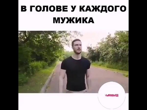 Смеяка Прикольный юмор убойный Юмор приколы Анекдоты Смеяка