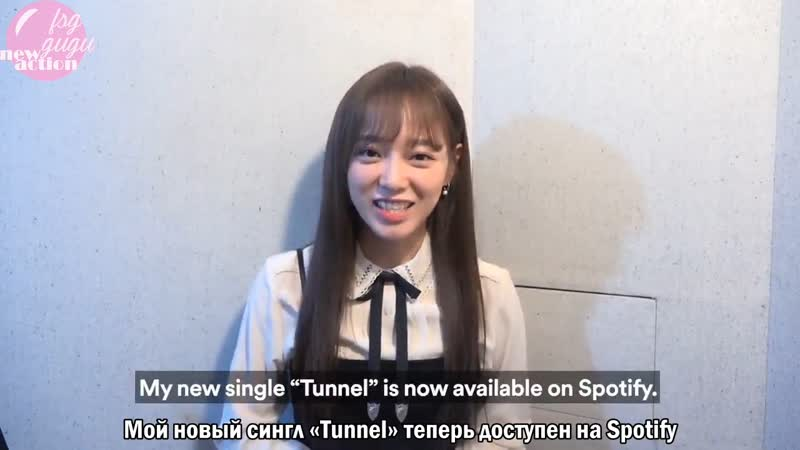 RUS SUB 191213 Sejeong's message to Spotify users